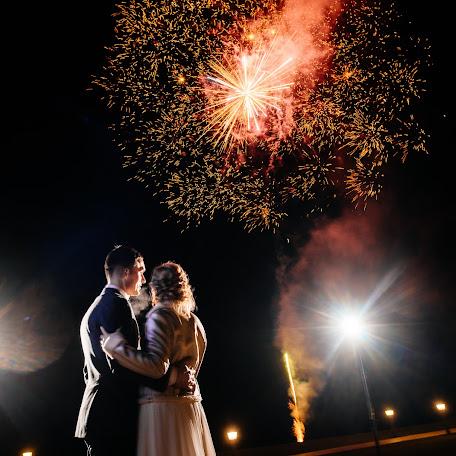 Свадебный фотограф Анастасия Леснова (Lesnovaphoto). Фотография от 20.11.2017