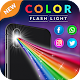 Colour Flashlight