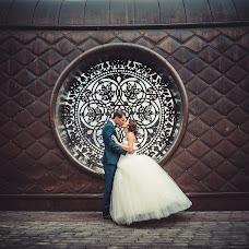Wedding photographer Ramis Nazmiev (RamisNazmiev). Photo of 19.08.2015