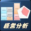 経営分析/財務分析 icon