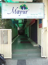 Mayur Veg Thali photo 1