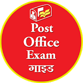 Post office exam guide