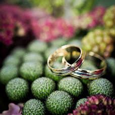Wedding photographer Yuliya Kurbatova (Jiafoto). Photo of 10.04.2016