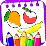 Fruits Coloring Book & Drawing Book‏
