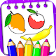 Fruits Coloring Book & Drawing Book APK