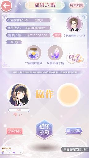 u5947u8ff9u6696u6696 2.2.2 screenshots 5