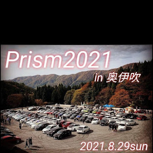 プリウス ZVW55のカスタム事例画像 ノグジュンさんの2021年04月06日18:14の投稿