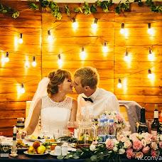 Wedding photographer Aleksandr Googe (Hooge). Photo of 24.09.2016