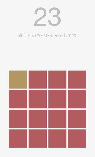 暇つぶしゲーム {color}