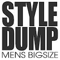 스타일덤프 - StyleDump icon