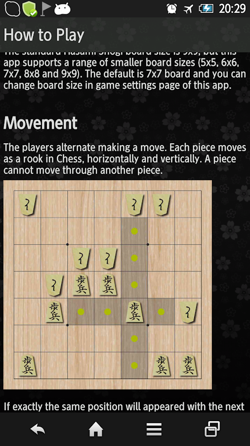 Hasami Shogi- screenshot
