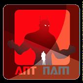 ANT-NAM