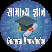Axar Education Gujarati gk