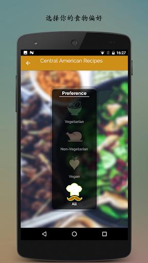 中美洲食物食譜