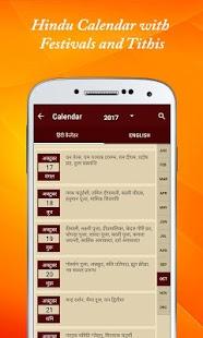 Lord Rama Bhajans & Sri Rama Raksha Strotra App - náhled