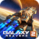 Galaxy Reavers 2 - Space RTS Battle - Androidアプリ