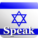 Speak Hebrew icon