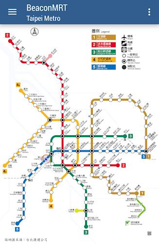 Beacon MRT 地下鉄