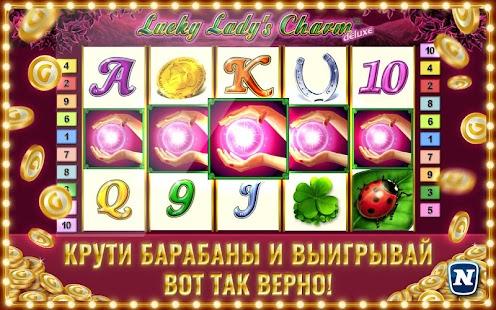 Поиграть На Смакси Биз Игровые Автоматы