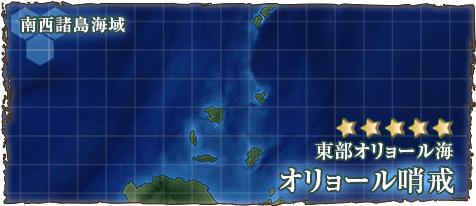 海域画像2-3