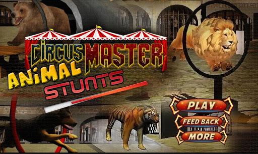 サーカスマスター - 動物スタント