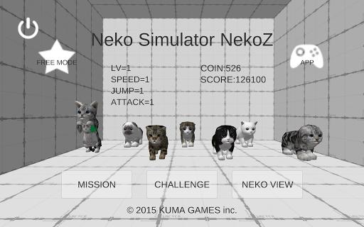 無料动作AppのNeko Simulator NekoZ 記事Game