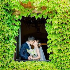Wedding photographer Vita Mischishin (Vitalinka). Photo of 10.04.2017