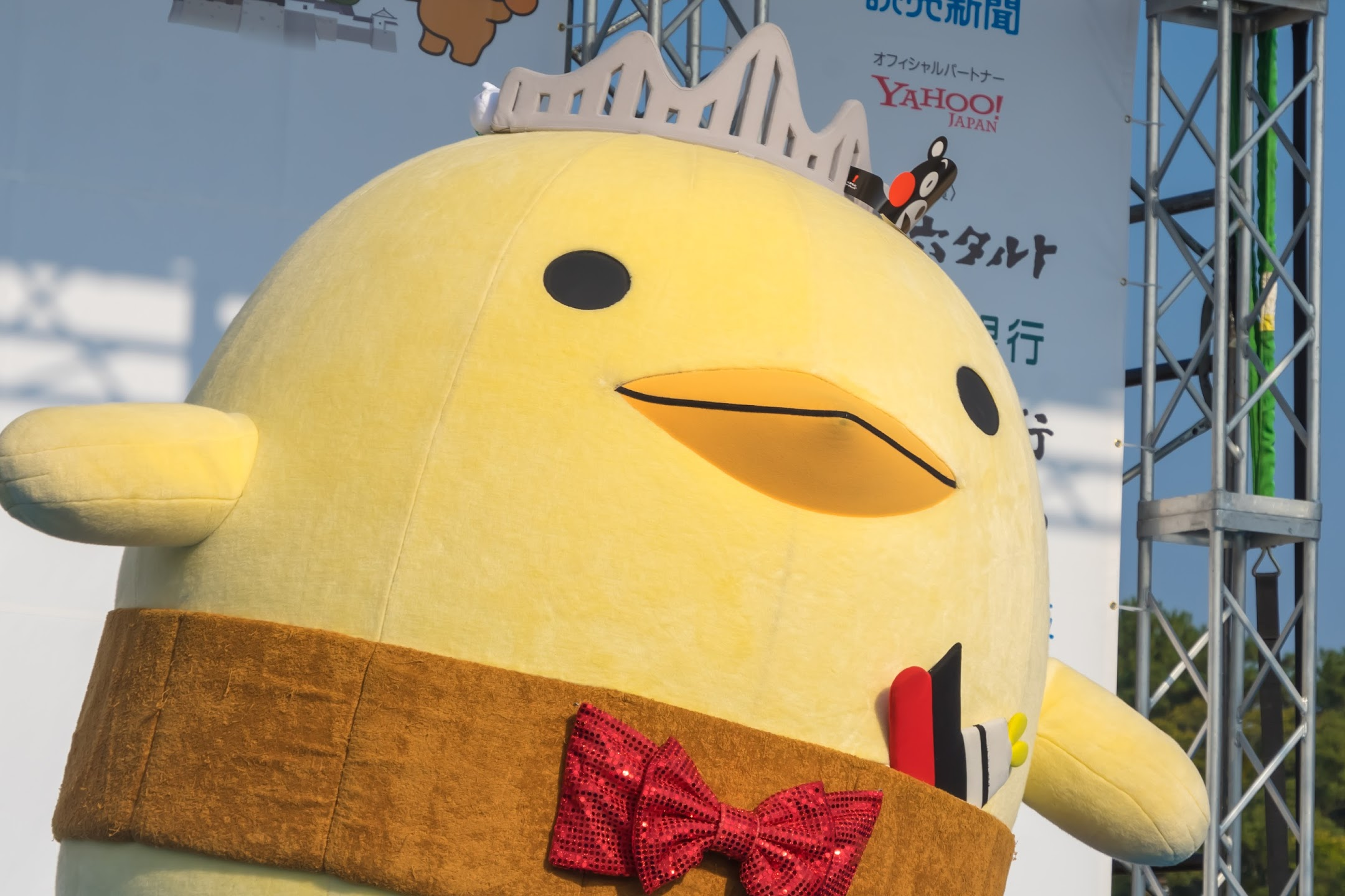 Yuru-chara Grand Prix Barysan3