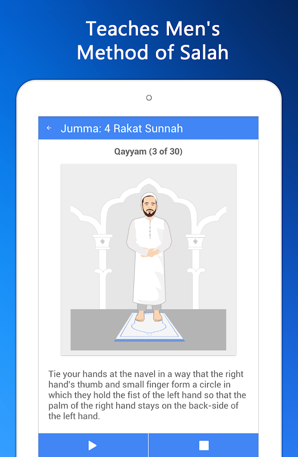 Step By Step Salah - Namaz- screenshot
