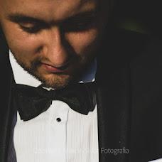 Fotograf ślubny Marcin Sidor (fotografiaemocji). Zdjęcie z 07.07.2018