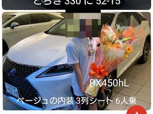 のカスタム事例画像 Rei ☆さんの2021年09月02日18:45の投稿