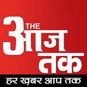 App The Aaj Tak Live App APK for Windows Phone