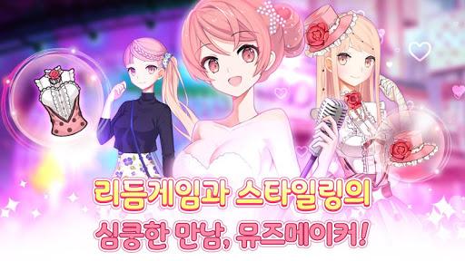 리듬게임 - 뮤즈메이커