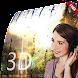3Dは、リラクゼーションのための音