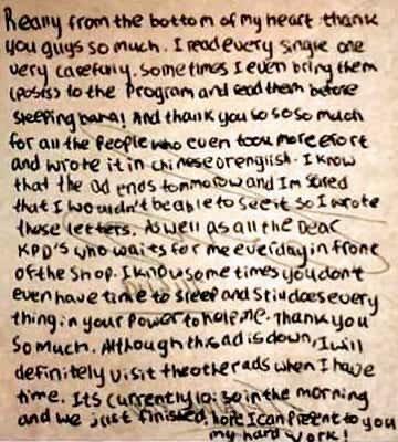 tony english letter