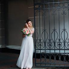 Wedding photographer Tatyana May (TMay). Photo of 14.11.2018