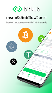Best us based cryptocurrency exchange