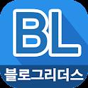 블로그리더스 (온라인마케팅) icon