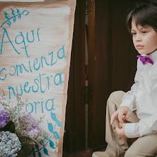 Wedding photographer Fernando alberto Daza riveros (FernandoDaza). Photo of 20.09.2017