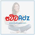 Lanka Ads -Sri Lanka Free Classifieds