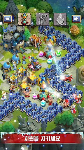 Castle Clash: uae38ub4dc ub85cuc584 1.7.3 screenshots 9
