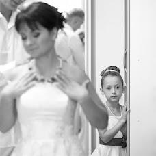 Wedding photographer Maksim Gulyaev (gulyaev). Photo of 20.04.2016