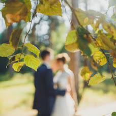 Wedding photographer Yuliya Andriyanova (uandriyanova). Photo of 08.09.2016
