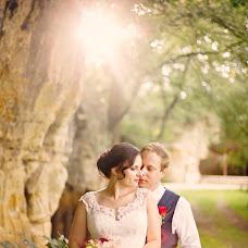 Wedding photographer Renata Hurychová (Renata1). Photo of 03.09.2017