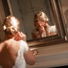 Wedding photographer Irina Kosmacheva (IrikaLux). Photo of 09.07.2014
