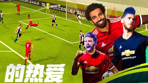 DSL Football League ; Football Soccer Cup 2020 1.6 screenshots 2