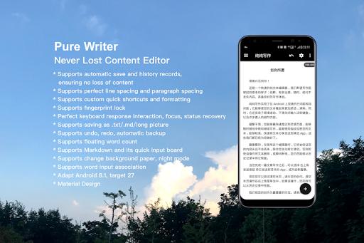 Pure Writer - Never Lose Content Editor  screenshots 1