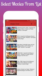 Bhojpuri Movies - náhled
