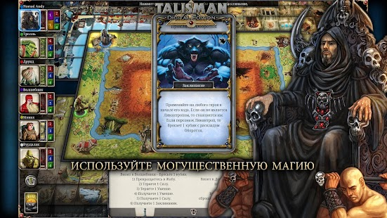 Talisman: Digital Edition Screenshot