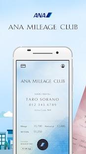 ANA MILEAGE CLUB - náhled